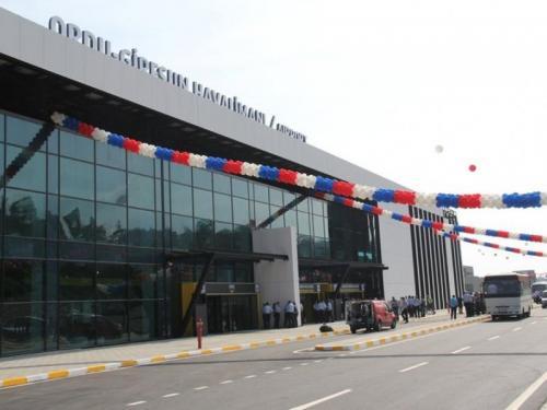 Ordu Giresun Airport Transfer